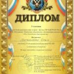 23-я выставка ТО АЮ_002