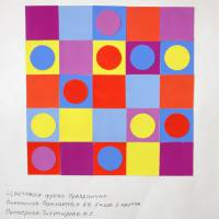 rbart1-ru-cvetovedenie-9