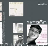 oksana-2003