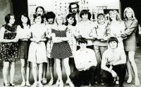 rbart.ru Выпуск 1975 г.