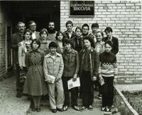 rbart.ru Выпуск 1983 г.