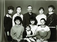 rbart.ru Выпуск 1988 г.