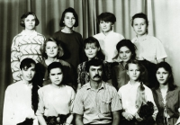 rbart.ru Выпуск 1992 г.