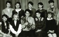rbart.ru Выпуск 1993 г.