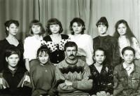 rbart.ru Выпуск 1994 г.