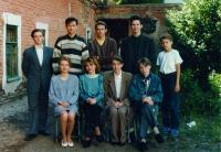 rbart.ru Выпуск 1995 г.