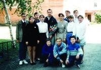 rbart.ru Выпуск 1996 г.