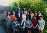 rbart.ru Выпуск 1997 г.