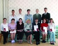 rbart.ru Выпуск 2001 г.