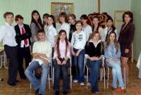 rbart.ru Выпуск 2006 г.