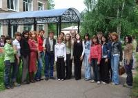 rbart.ru Выпуск 2007 г.