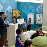 I-культурный-форум-Республики-Башкортостан-АРТ-Курултай-11