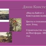 0014-014-Vid-na-KHajget-s-KHemstedskikh-kholmov