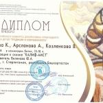 Традиции и современность (2)