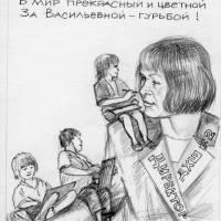rbart1-ru-mahmutov-29