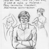 rbart1-ru-mahmutov-32