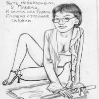 rbart1-ru-mahmutov-33