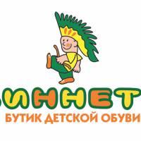 rbart1-ru-naboichikov-7