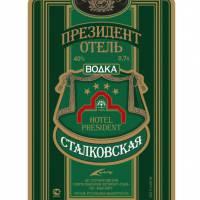 rbart1-ru-naboichikov-9