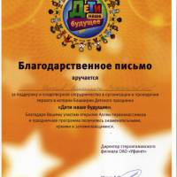 rbart1-ru-nagrady-2011-30