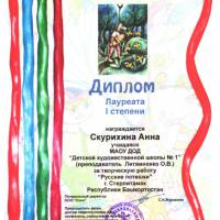 rbart1-ru-nagrady-2012-10