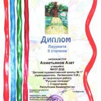 rbart1-ru-nagrady-2012-11