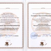 rbart1-ru-nagrady-2012-2