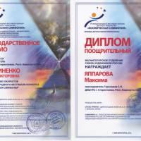 rbart1-ru-nagrady-2012-3