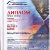 rbart1-ru-nagrady-2012-6