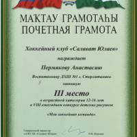 rbart1-ru-nagrady-2012-8