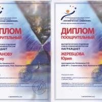 rbart1-ru-nagrady-2012