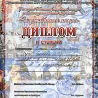 rbart1-ru-nagrady-2013-3