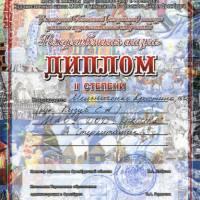 rbart1-ru-nagrady-2013-7