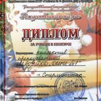 rbart1-ru-nagrady-2013