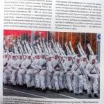 Обмундирование rbart1.ru (16)