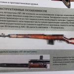 Обмундирование rbart1.ru (17)