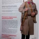 Обмундирование rbart1.ru (21)