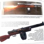 Обмундирование rbart1.ru (24)
