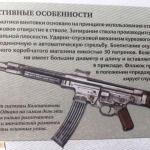 Обмундирование rbart1.ru (25)