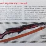 Обмундирование rbart1.ru (26)