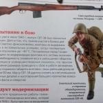 Обмундирование rbart1.ru (28)