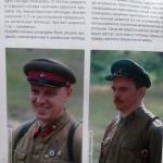 Обмундирование rbart1.ru (32)