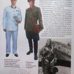 Обмундирование rbart1.ru (6)