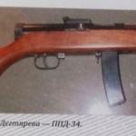 Оружие rbart1.ru (10)