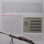 Оружие rbart1.ru (2)