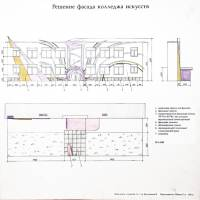 rbart1-ru-proektirovanie-2