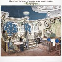 rbart1-ru-proektirovanie-49