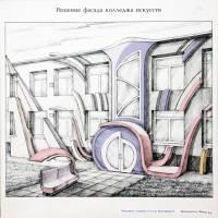 rbart1-ru-proektirovanie