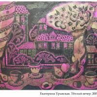 rbart1-ru-urivskaya-6